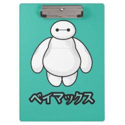 Clipboard with Big Hero 6 Baymax ベイマックス design