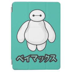 iPad Air Cover with Big Hero 6 Baymax ベイマックス design