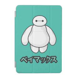 iPad mini Cover with Big Hero 6 Baymax ベイマックス design
