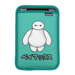 iPad Mini Sleeve with Big Hero 6 Baymax ベイマックス design