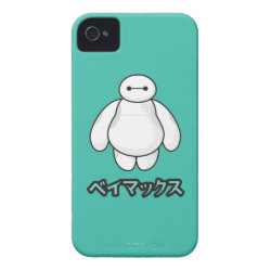 Case-Mate iPhone 4 Barely There Universal Case with Big Hero 6 Baymax ベイマックス design