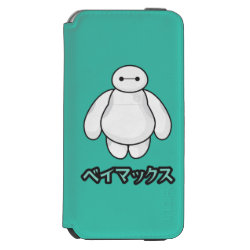Incipio Watson™ iPhone 6 Wallet Case with Big Hero 6 Baymax ベイマックス design