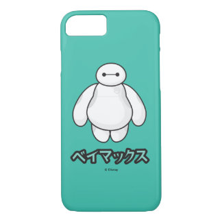 Baymax Green Graphic iPhone 8/7 Case