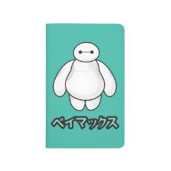 Pocket Journal with Big Hero 6 Baymax ベイマックス design