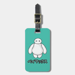 Small Luggage Tag with leather strap with Big Hero 6 Baymax ベイマックス design