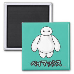 Square Magnet with Big Hero 6 Baymax ベイマックス design