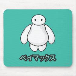 Mousepad with Big Hero 6 Baymax ベイマックス design