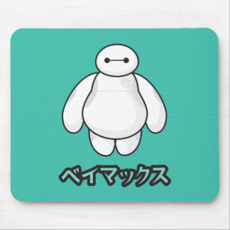 Baymax Green Graphic Mouse Pad