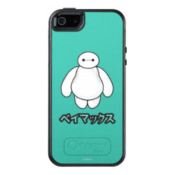 OtterBox Symmetry iPhone SE/5/5s Case with Big Hero 6 Baymax ベイマックス design