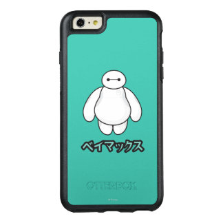 Baymax Green Graphic OtterBox iPhone 6/6s Plus Case