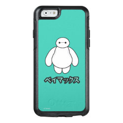 OtterBox Symmetry iPhone 6/6s Case with Big Hero 6 Baymax ベイマックス design