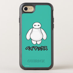 OtterBox Apple iPhone 7 Symmetry Case with Big Hero 6 Baymax ベイマックス design