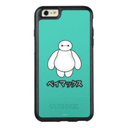 OtterBox Symmetry iPhone 6/6s Plus Case with Big Hero 6 Baymax ベイマックス design