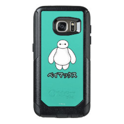 OtterBox Commuter Samsung Galaxy S7 Case with Big Hero 6 Baymax ベイマックス design