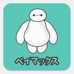 Square Sticker with Big Hero 6 Baymax ベイマックス design