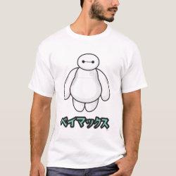 Men's Basic T-Shirt with Big Hero 6 Baymax ベイマックス design