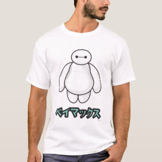 Baymax Green Graphic T-Shirt