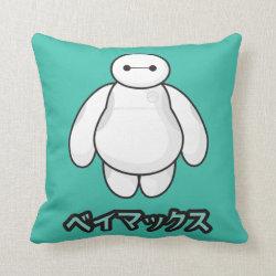 Cotton Throw Pillow with Big Hero 6 Baymax ベイマックス design