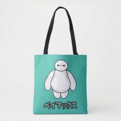 All-Over-Print Tote Bag, Medium with Big Hero 6 Baymax ベイマックス design