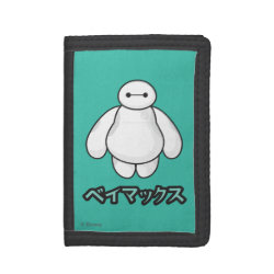 TriFold Nylon Wallet with Big Hero 6 Baymax ベイマックス design