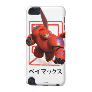 Baymax iPod Touch 5G Cover