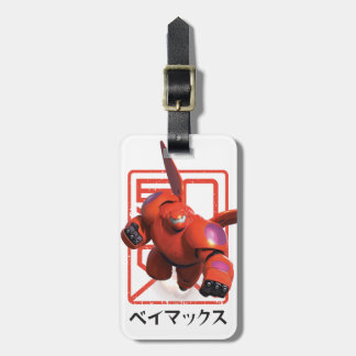 Baymax Tags For Luggage