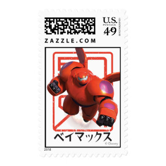 Baymax Stamps