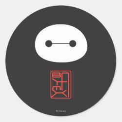 Round Sticker with Cute Baymax Seal design