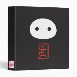 Avery Signature 1' Binder with Cute Baymax Seal design