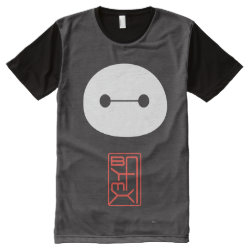 Men's American Apparel All-Over Printed Panel T-Shirt with Cute Baymax Seal design
