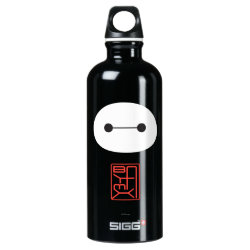 SIGG Traveller Water Bottle (0.6L) with Cute Baymax Seal design