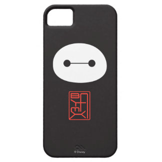 Baymax Seal iPhone 5 Cover