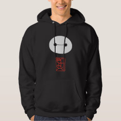 Men's Basic Hooded Sweatshirt with Cute Baymax Seal design