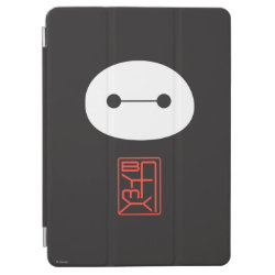 Cute Baymax Seal iPad Air Cover