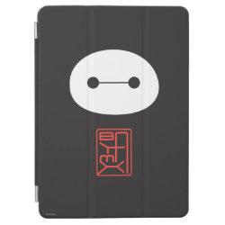iPad Air Cover with Cute Baymax Seal design