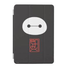 Baymax Seal Ipad Mini Cover at Zazzle