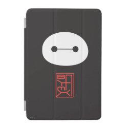 iPad mini Cover with Cute Baymax Seal design