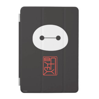Baymax Seal iPad Mini Cover