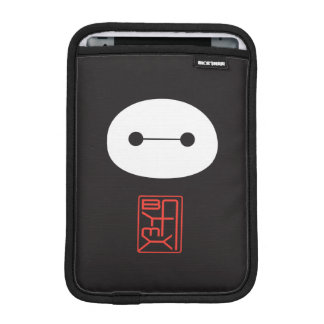 Baymax Seal Sleeve For iPad Mini