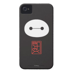 Cute Baymax Seal Case-Mate iPhone 4 Barely There Universal Case