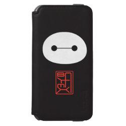 Incipio Watson™ iPhone 6 Wallet Case with Cute Baymax Seal design
