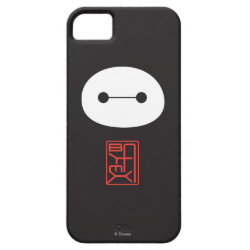 Case-Mate Vibe iPhone 5 Case with Cute Baymax Seal design