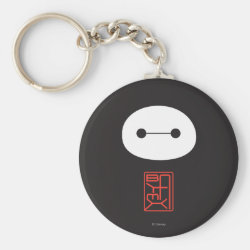 Basic Button Keychain with Cute Baymax Seal design