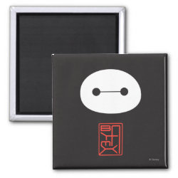 Square Magnet with Cute Baymax Seal design