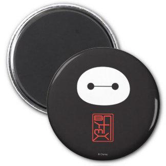 Baymax Seal Magnet