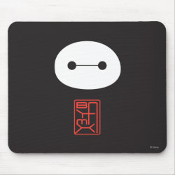 Mousepad with Cute Baymax Seal design