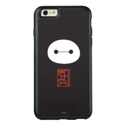 Cute Baymax Seal OtterBox Symmetry iPhone 6/6s Plus Case