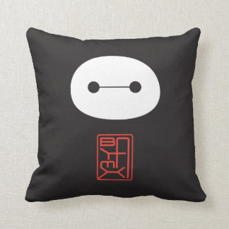 Baymax Seal Pillow