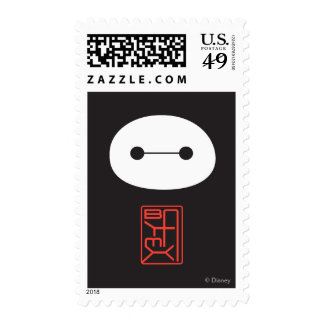 Baymax Seal Stamps