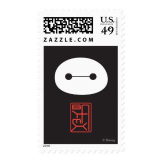 Baymax Seal Postage Stamp